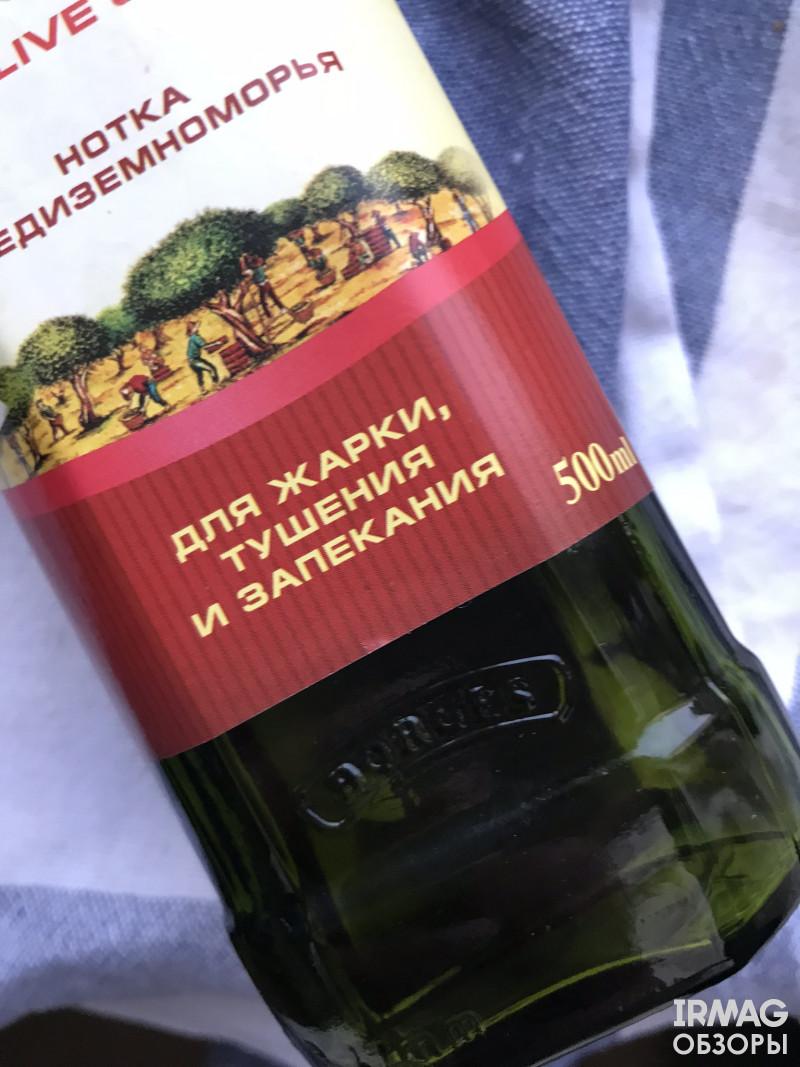 оливковое масло Borges Classic для жарки