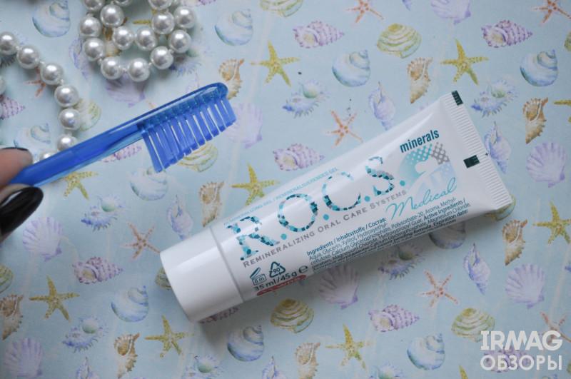 Зубная щетка R.O.C.S. Отбеливающая Средняя