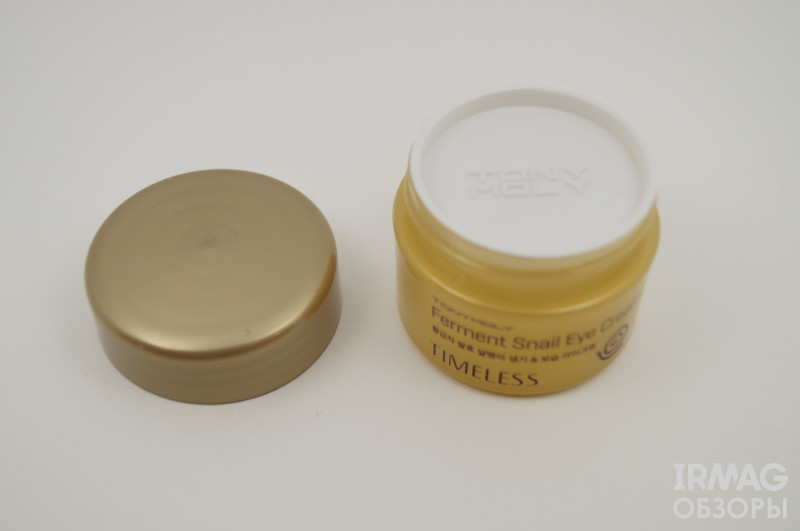 Набор для лица Tony Moly Timeless Ferment Snail Cream