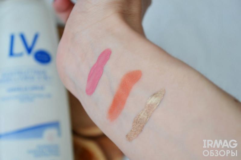 Мицеллярная вода Berner LV гипоаллергенная для очищения кожи и снятия макияжа (250 мл)