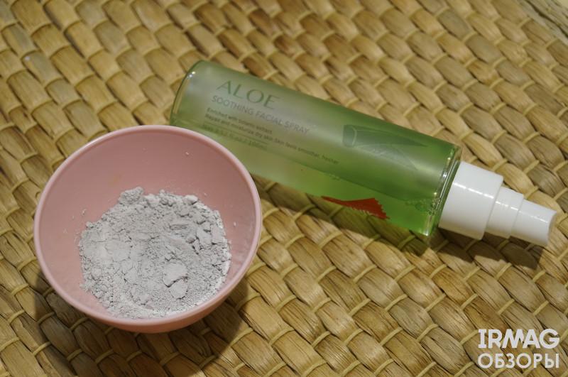 маска Aravia Professional Purifying Detox Mask Очищающая с активированным углем