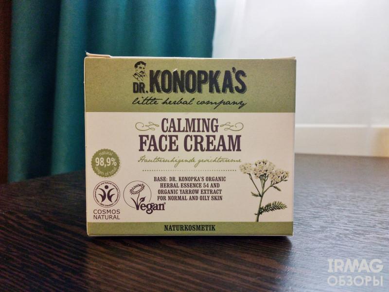 крем для лица Dr. Konopka's