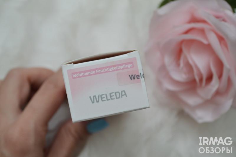 Крем-уход для лица Weleda Деликатный Увлажняющий (30 мл)