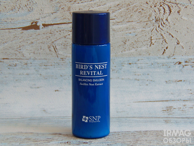 Крем для лица SNP Bird's Nest Revital Recovery Cream Восстанавливающий (30 г)