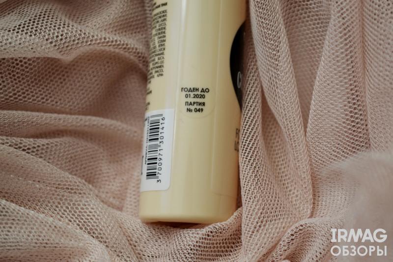 Тональный крем Vivienne Sabo Ton Constance Устойчивый (25 мл) - 202 Бежевый нейтральный
