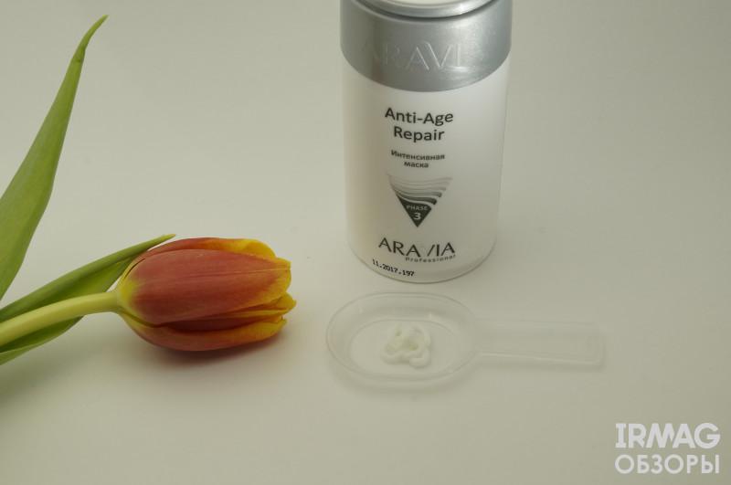 Aravia Professional Карбокситерапия СО2 Anti-Age Set