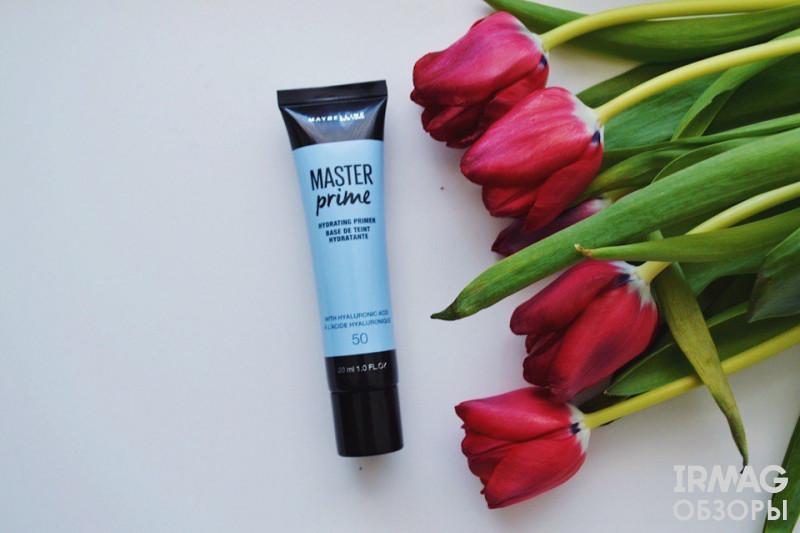 Основа под макияж Maybelline Master Prime Увлажняющая (30 мл)