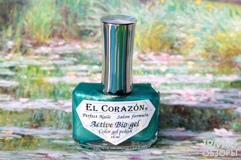 Био-гель El Corazon Active Bio-gel Magic Shine Цветной 423 (16 мл) - 573 Magic Sparkling