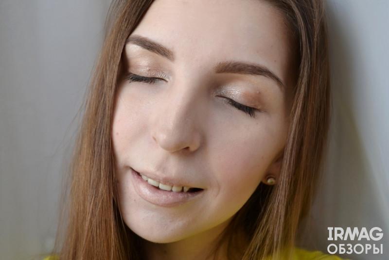 Палетка для макияжа лица Catrice Professional Make Up Techniques Face Palette (8х2,2 г)