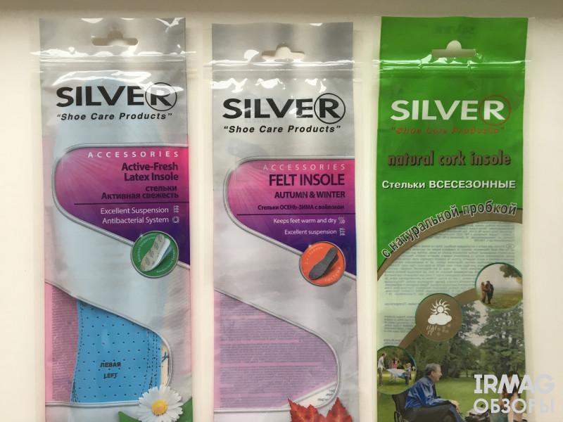 Стельки для обуви Silver Всесезонные с натуральной пробкой (1 пара)