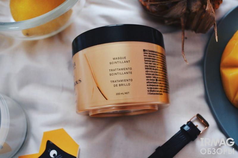 Маска для волос Indola Glamorous Oil Чарующее сияние Восстанавливающая (200 мл)