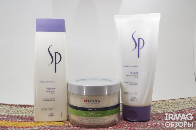 Маска для волос Indola Repair Rinse Off Treatment Восстанавливающая (200 мл)