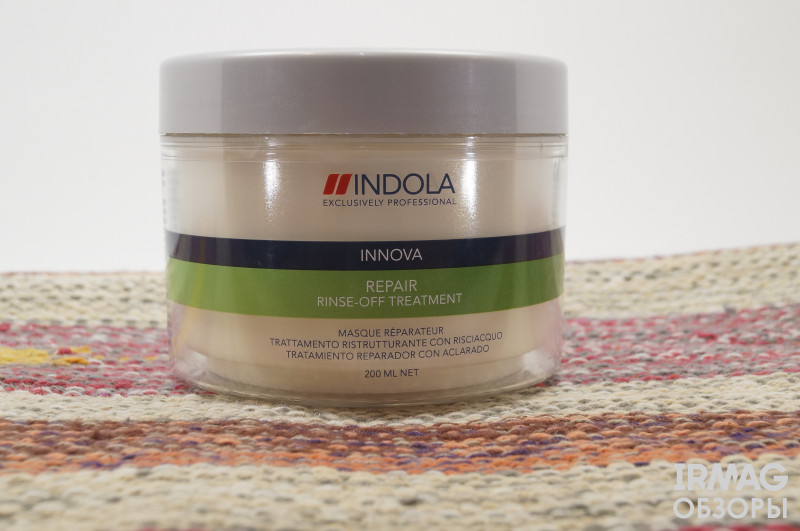 Indola Repair Rinse Off Treatment