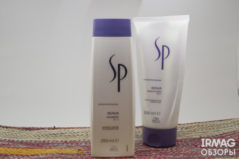 Wella Sp Repair Shampoo