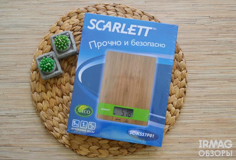 Весы кухонные Scarlett SC-KS57P01