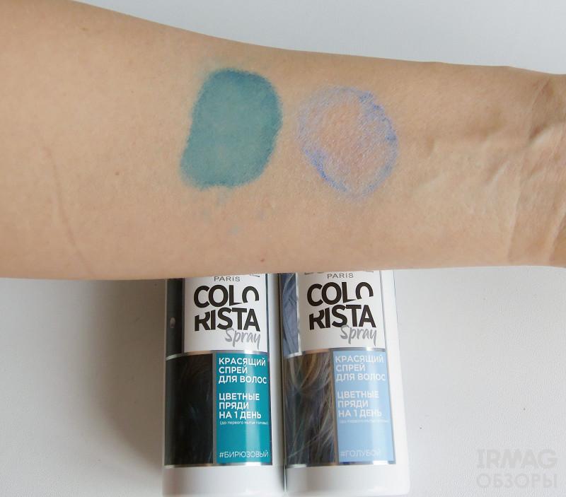 Спрей для волос L'Oreal Colorista Spray Красящий (75 мл) - Бирюза