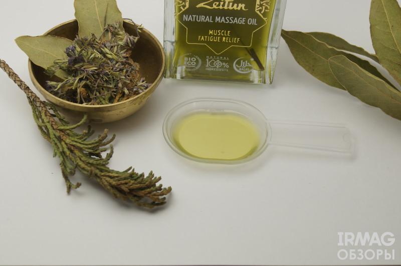 Обзор на масло массажное Zeitun №10 от мышечной усталости