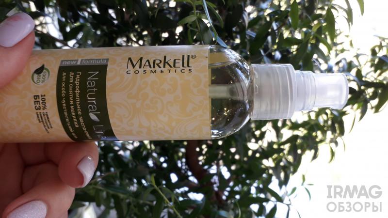 Масло-пенка для снятия макияжа Markell Natural Line Гидрофильная (100 г)