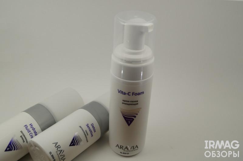 Обзор на набор Aravia Professional Идеальное увлажнение для нормальной и комбинированной кожи