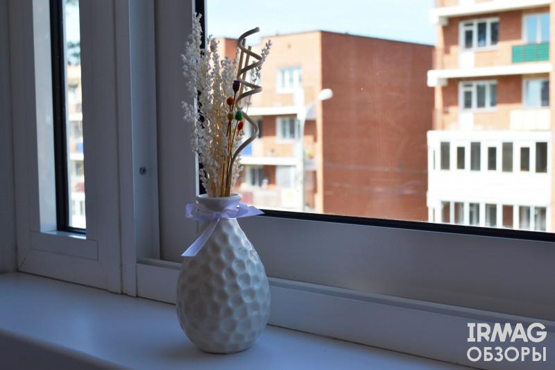 Диффузор для аромамасел Love In Life с маслом Рельеф Белый (30 мл)