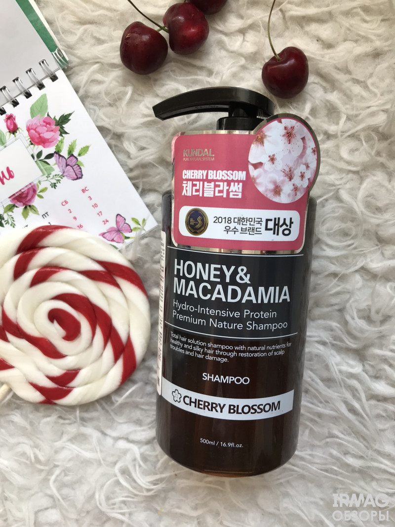 Honey&Macadamia с ароматом Цветущей вишни от Kundal