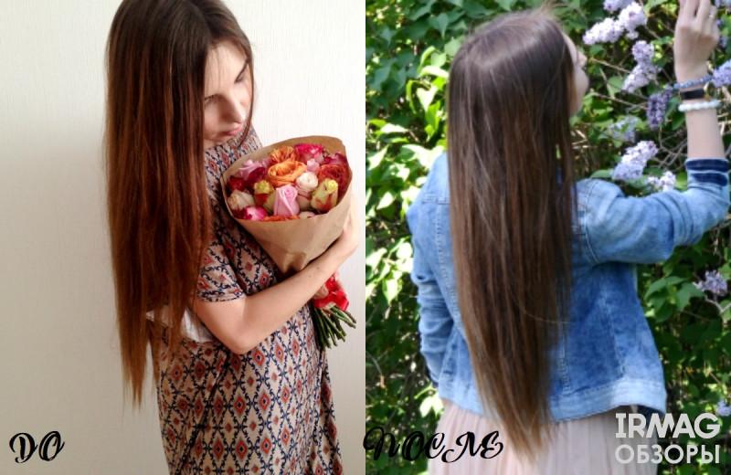 Маска для волос Mi&Ko Восстанавливающая Иланг-иланг (100 мл)
