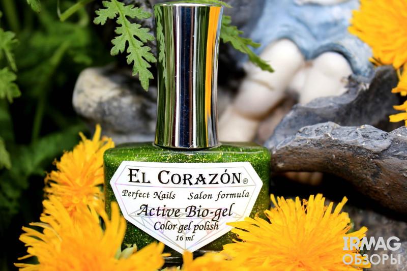 Био-гель El Corazon Active Bio-gel Large Hologram 423 (16 мл) - 507