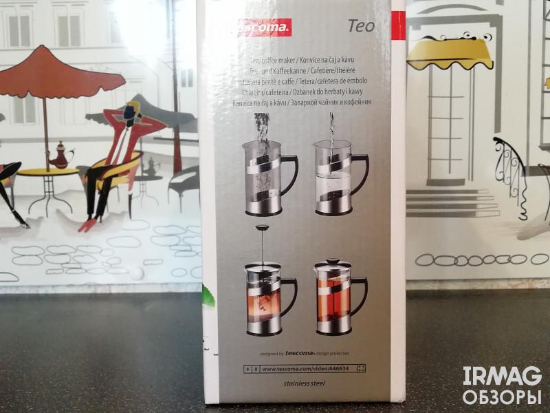 Заварной чайник  и кофейник Tescoma Teo (1000 мл)