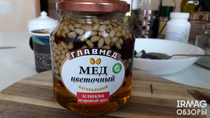 Мед натуральный Главмёд цветочный с клюквой и кедровым орехом  (450 г)