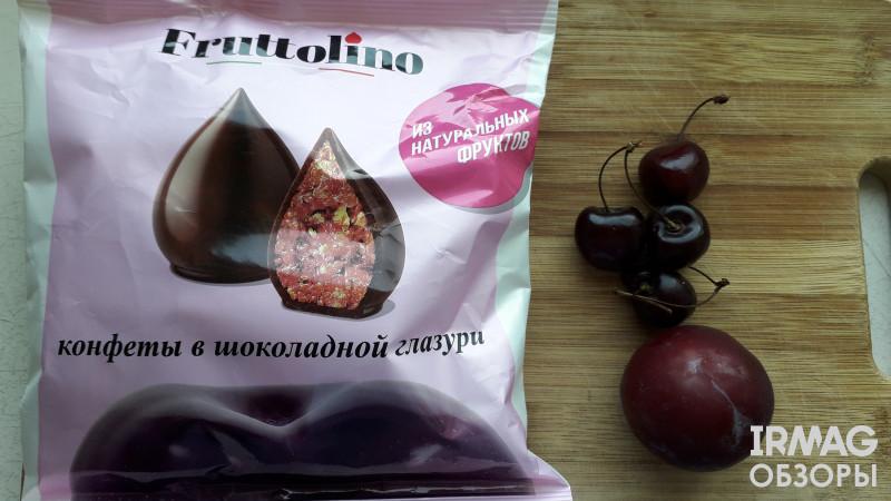 Конфеты Fruttolino Чернослив в шоколадной глазури (140 г)