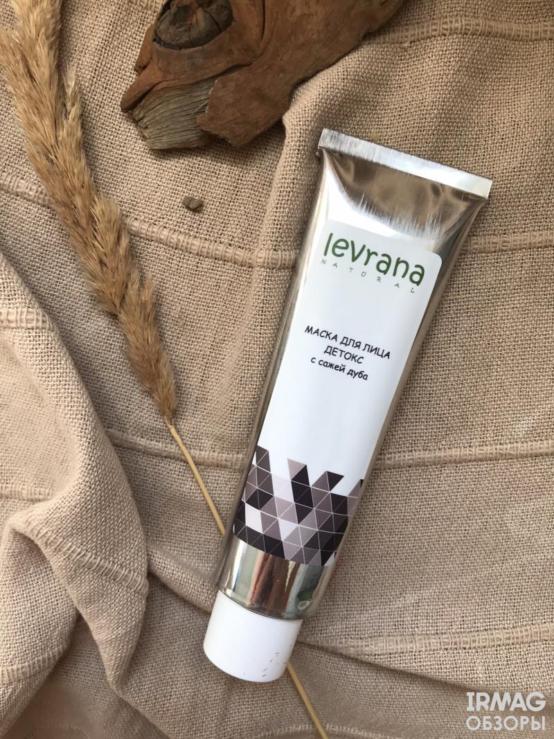 детокс-маска для лица Levrana