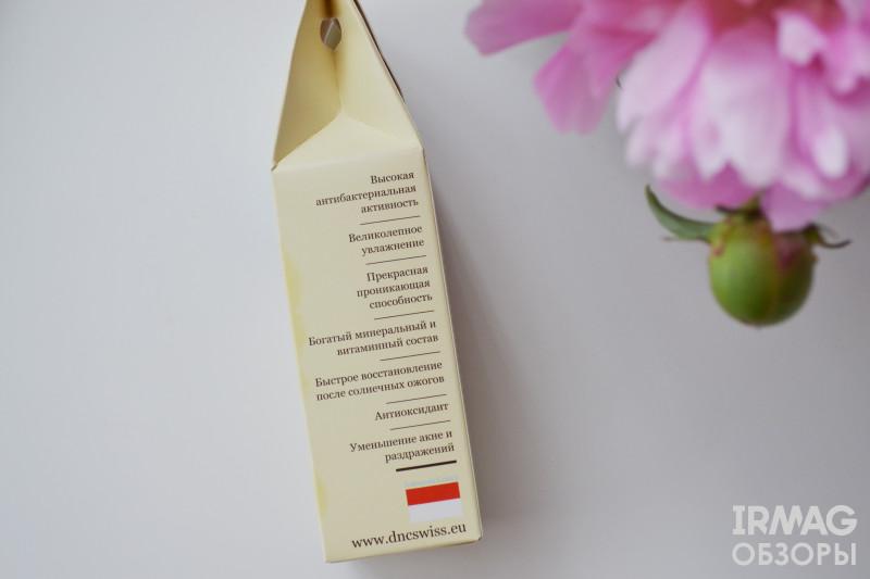 Масло для волос, лица и тела DNC Кокосовое (60 мл)