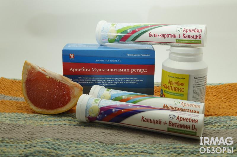 Обзор на добавки пищевые Арнебия