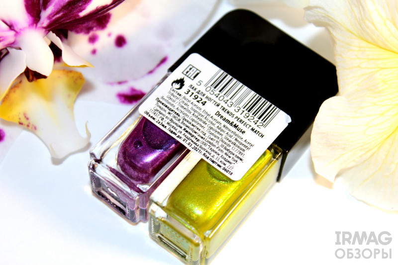 Лак для ногтей NailLook Trends Perfect Match (2 х 3 мл) - 31924 Dream&Muse