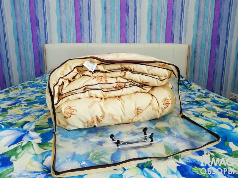 Одеяло Соната Каракумы Евро (200х220 см)