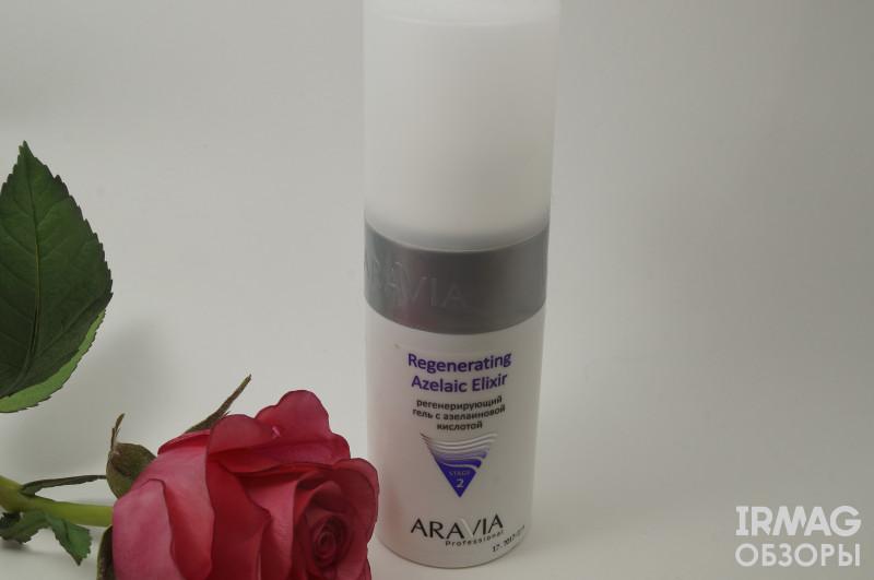 Обзор на гель для лица с азелаиновой кислотой Aravia Professional Regenerating Azelaic Elixir
