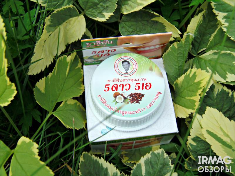 Зубная паста 5 Star Cosmetic Кокос травяная (25 г)