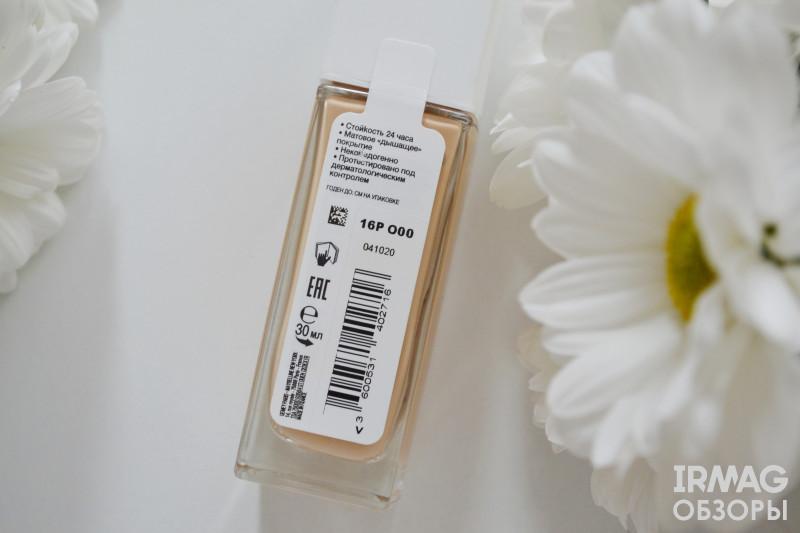 Тональный крем Maybelline SuperStay 24H Суперстойкий (30 мл) - 06 светло-бежевый