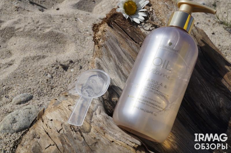 Обзор на шампунь Oil Ultime light-Oil-in-Shampoo от Schwarzkopf