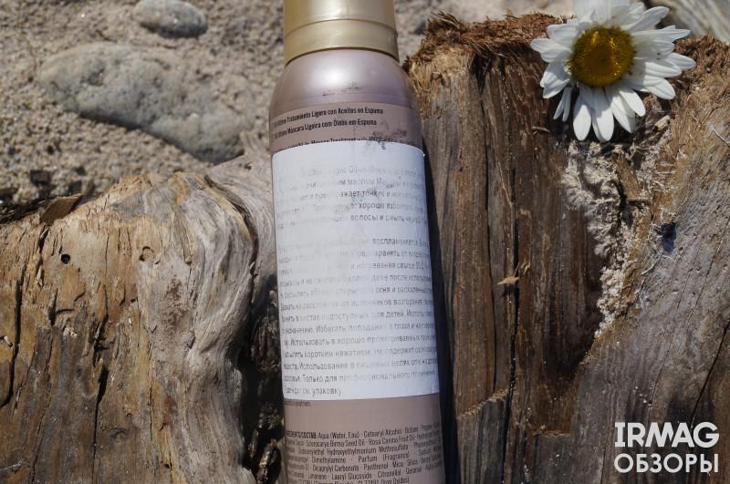 Обзор на шампунь Маску-мусс для волос Oil Ultime Lignt-Oil-in-Mousse от Schwarzkopf