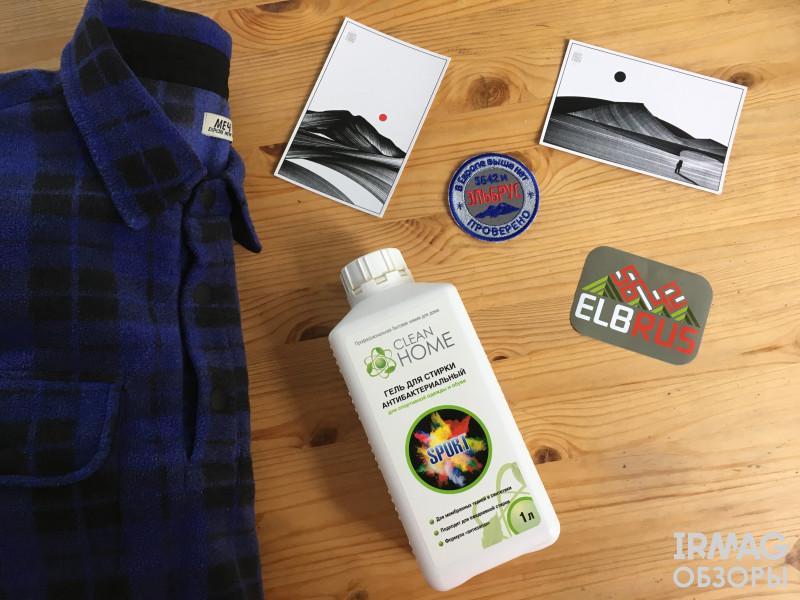 Гель для стирки Clean Home для спортивная одежды и обуви Клин Хоум Химрос флис