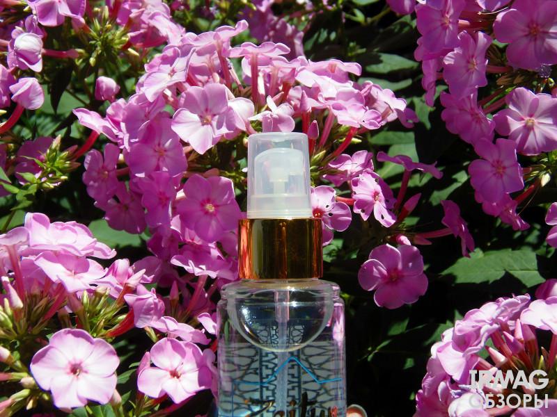 Дезодорант-спрей Zeitun Нейтральный без запаха (150 мл)
