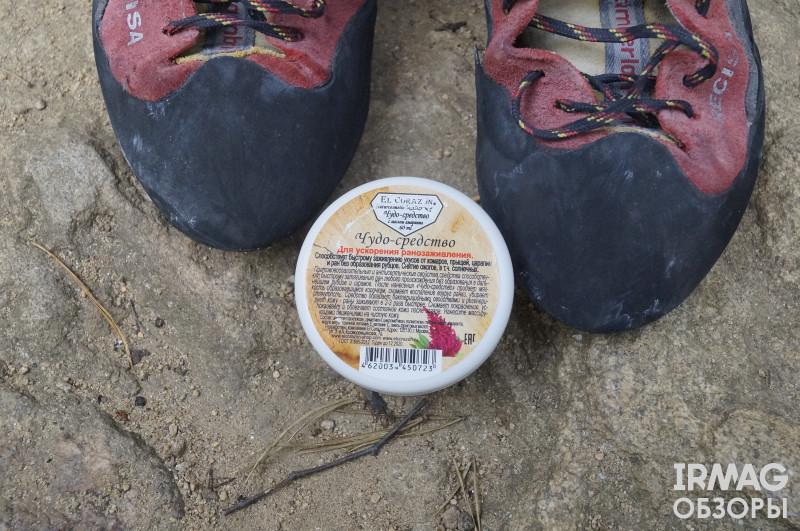 обзор на чудо-средство для ранозаживления EL Corazon Naturecosmetic с маслом амаранта