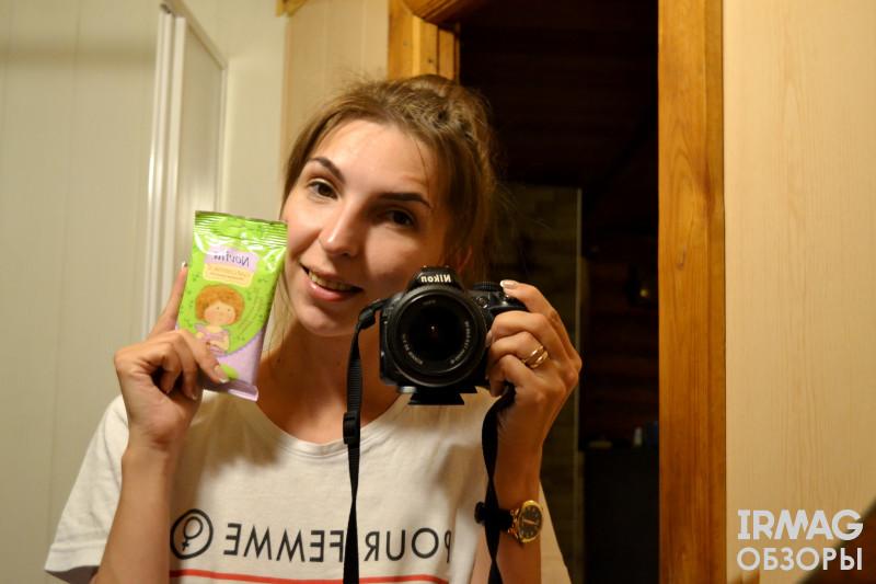 Влажные салфетки Novita Gapchinska Биотоник для снятия макияжа (15 шт.)