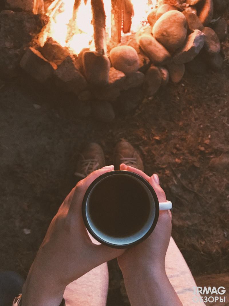 чай Basilur Летний