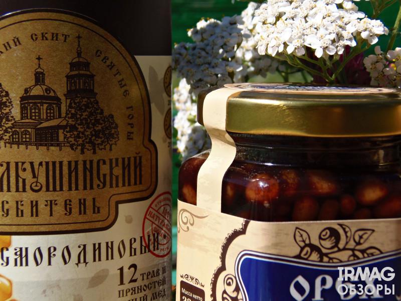 Сбитень Столбушино Черносмородиновый (250 г)