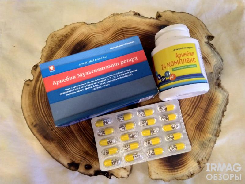Обзор на комплексы витаминов Арнебия Комплекс 24 и Мультивитамин ретард