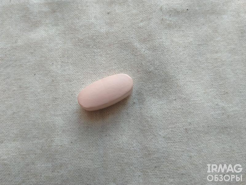 Обзор на комплекс витаминов Арнебия Комплекс 24
