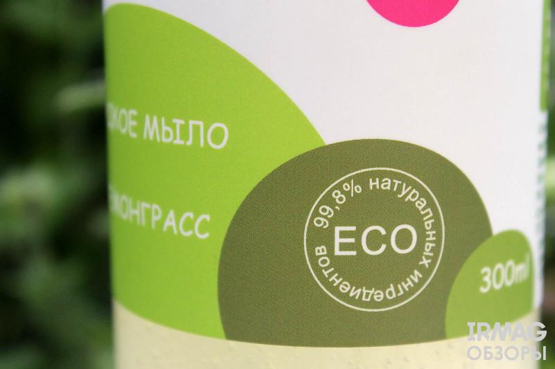 Мыло жидкое Levrana Natural Лемонграсс (300 мл