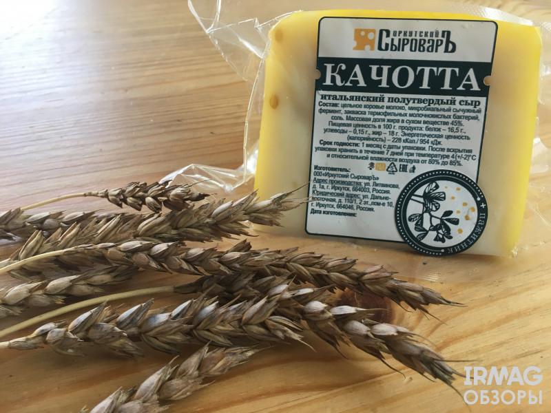 Иркутский сыроваръ сыр качотта главная